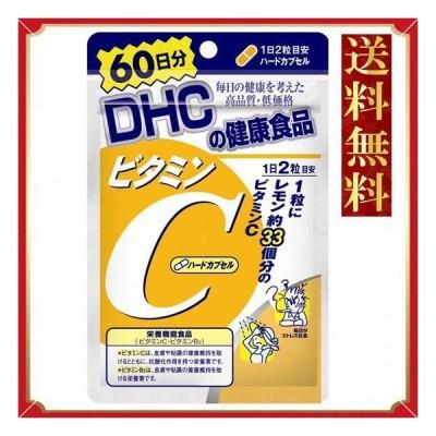 DHC ビタミンC ハードカプセル 60日分 120粒 サプリ サプリメント