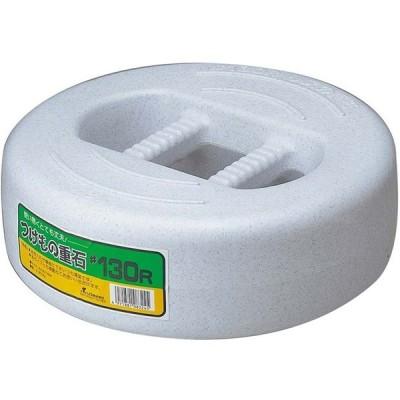 リス EBM-8194000 つけもの重石 #50R(5kg)ポリエチレン (EBM8194000)