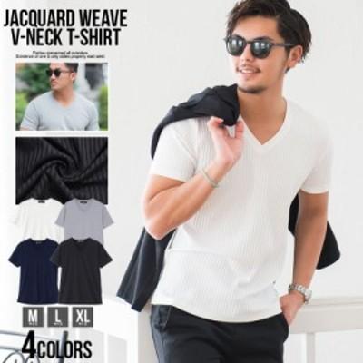 Tシャツ メンズ 半袖 トップス インナー カットソー Vネック 無地 立体的 ストライプ ストレッチ 伸縮性 きれいめ 大人 上品 シンプル ホ