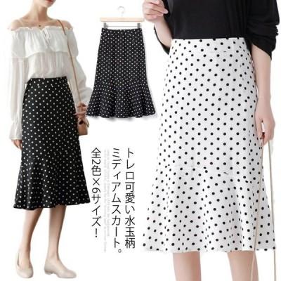 《》全2色×6サイズ!ドット柄ミディアムスカート スカート ドット柄 水玉柄 ミディアムスカート ペンシル タイトスカート Aライン ハイウエ