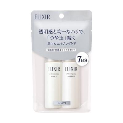 資生堂 エリクシール ホワイト トライアルセット T 2