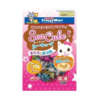 キャティーマン 猫用おやつ ねこちゃんシーキューブ まぐろとかつお フィッシュ 20個