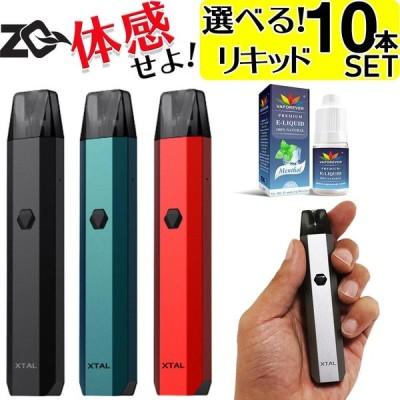 ZQ XTAL 電子タバコ VAPE ベイプ ゼットキュー エクスタル POD タイプ スターターキット 本体 おすすめ コンパクト タール ニコチン0 禁煙 電子たばこ 最新