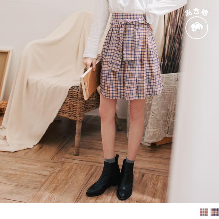 高含棉.文藝暖色格紋綁帶造型後腰鬆緊A字圓裙