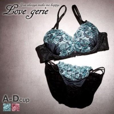 (ラブジェリー)Love gerie ゴージャス薔薇刺繍 ブラジャー ショーツ セット ABCD