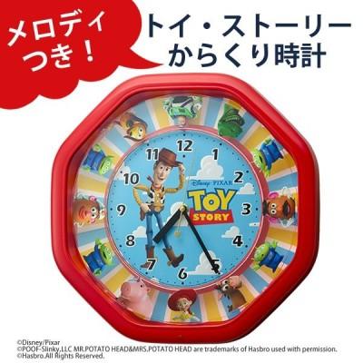 からくり時計 M440 トイ・ストーリー リズム(Rhythm) 4MH440MC01