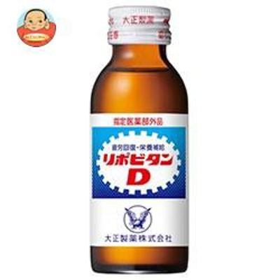 送料無料  大正製薬  リポビタンD  100ml瓶×50本入