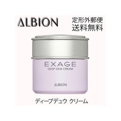 -ALBION- アルビオン エクサージュ ディープデュウ クリーム 30g