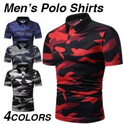 ポロシャツ メンズ 半袖 無地 柄 半袖ポロシャツ トップス ゴルフウェア ゴルフ おしゃれ