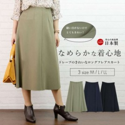 【日本製】フレアのきれいな美シルエット総ゴムロングスカート -- オリーブ(48)/Lサイズ