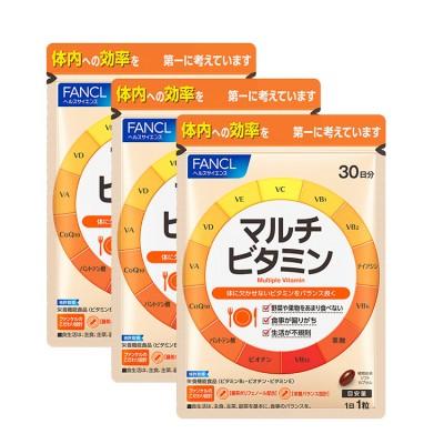 ファンケル マルチビタミン3袋(90日分) サプリメント