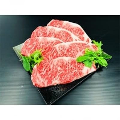 熊野牛 ロースステーキ 1kg (粉山椒付)