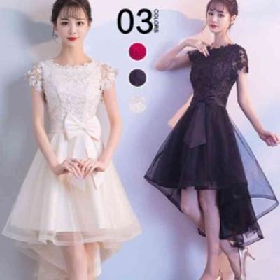 パーティードレス 結婚式 ドレス 袖あり ウェディングドレス 衣装 ワンピース 同窓会 Aライン パーティドレス 演奏会 二次会
