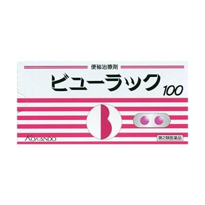 ビューラックA 100錠 定形外郵便 【第2類医薬品】 tk10