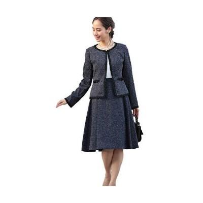 [アウニイ] セレモニースーツ レディース ママ スーツ ジャケット ワンピース ノーカラー カラー 礼服 喪服 スカート すかーと 上下セ