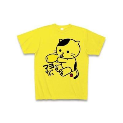 マヨネーズを吸うねこ Tシャツ(デイジー)