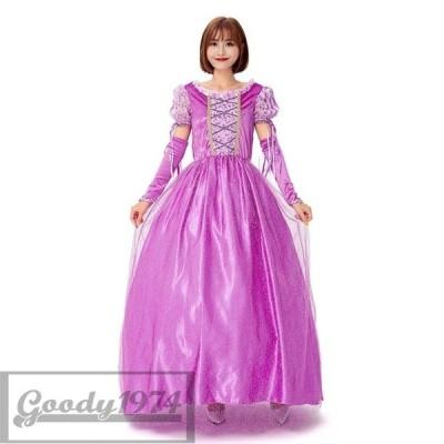スプレ 衣装 プリンセス ドレス 大人 コスチューム プリンセスドレス 魔女 童話 妖精 なりきり 衣装 お姫様 女王様 仮装 ハロウィン