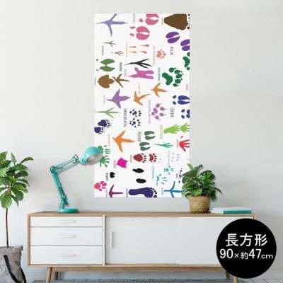 ポスター ウォールステッカー 長方形 シール式 90×47cm Lsize 壁 おしゃれ 剥がせる wall sticker poster 動物 足跡 カラフル 007566