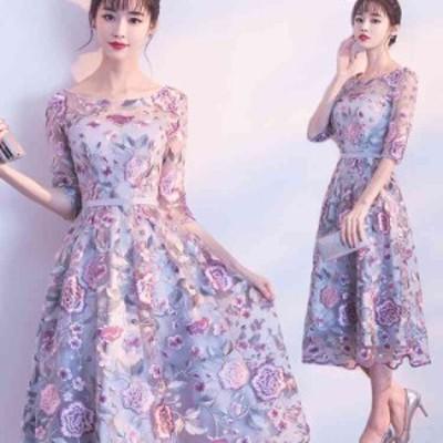 パーティードレス 結婚式ドレス 袖あり ウエディングドレス レース 花柄 刺繍 着痩せ 大人 可愛い おしゃれ お呼ばれ 食事会