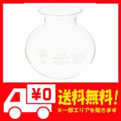 HARIO (ハリオ) 下ボール コーヒー サイフォン モカ 交換 パーツMCA-3用 BL-MCA-3