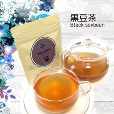 黒豆茶(北海道産黒大豆使用) 5g×7ティーバッグ入り [ハーブティー ティーバッグ ノンカフェイン お試し]