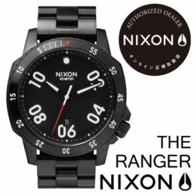 NIXON ニクソン 腕時計 メンズ ユニセックス腕時計 THE RANGER ザ レンジャー ALL BLACK オールブラック オンライン正規取扱店 日本正規