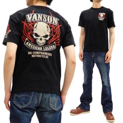 バンソン Tシャツ VANSON 半袖Tシャツ トライバルスカル NVST-918 黒 新品