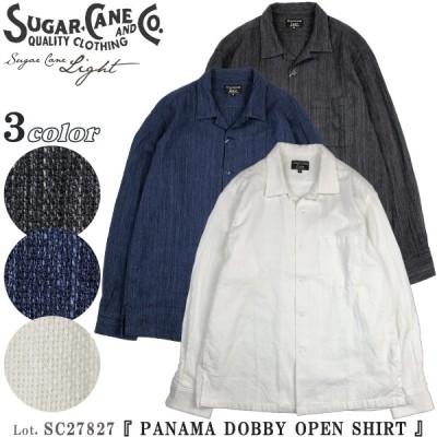 シュガーケーン ライト SC27827 長袖 パナマ ドビー オープン シャツ SUGAR CANE Light 東洋  Lot. SC27827