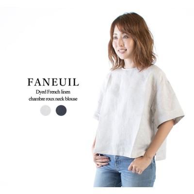 FANEUIL ファヌル 先染フレンチリネンシャンブレークルーネックブラウス F-6220508○