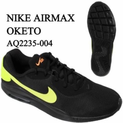NIKE ナイキ スニーカー AIRMAX OKETO AQ2235