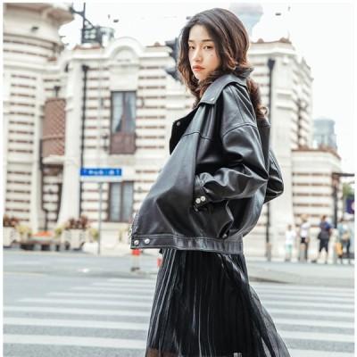 [Blounie] レザージャケット レディース ライダースジャケット レザーコート フェイクレザー 革ジャン ブルゾン 合皮コート 女性用ジャケット 着痩せ