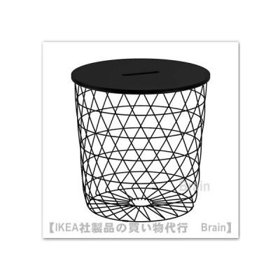 IKEA/イケア KVISTBRO/クヴィストブロー 収納テーブル44 cm ブラック