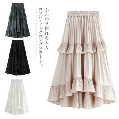 ティアードスカート プリーツスカート レディース ボトムス Aライン ロング丈 スカート ウエストゴム 不規則な裾 キレイめ 体型カバー