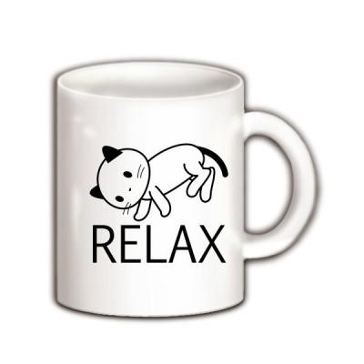 リラックスねこ マグカップ(ホワイト)