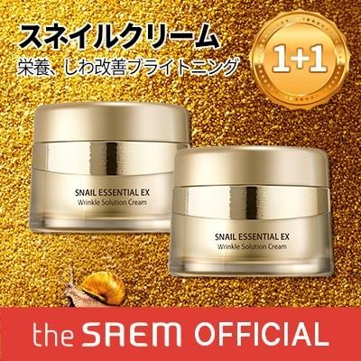 [the SAEM 公式ショップ] スネイルエッセンシャルEX クリーム 1+1