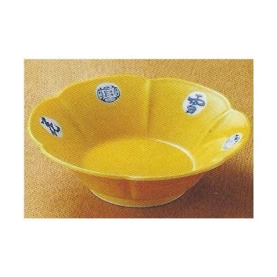 和食器08317-147 黄釉雪月花向付 /14.2×4.3cm 料理道具・魚料理・刺身皿・光