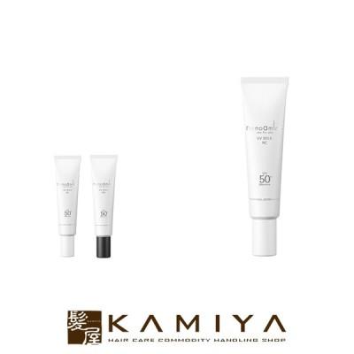 ニューウェイジャパン ナノアミノ UVミルク 30g|ヘアケア サロン専売 美容室専売 美容院 美容師 おすすめ 人気 ランキング メール便対応5個まで