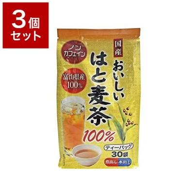 3個セット 大衛 おいしい ハトムギ茶100%