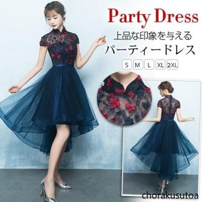 パーティードレス 結婚式 ミニドレス 半袖 二次会 パーティドレス ウェディングドレス 不規則裾 大きいサイズ ドレス ワンピース おしゃれ