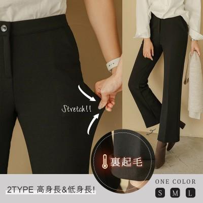 [韓国ファッション]ベーシックブーツカット裏起毛スラックス