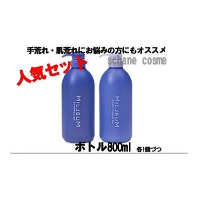 【セット販売】 DEMI デミ ミレアム シャンプー&コンディショナー 各800ml