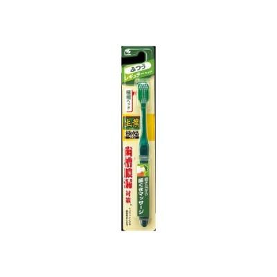 小林製薬  生葉極幅ブラシ 歯槽膿漏対策 ふつう  1本×72個【送料無料】【オーラル】【歯磨き】【歯ブラシ】