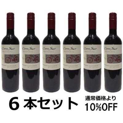 赤ワイン 6本 チリ コノスル ヴァラエタル カベルネソーヴィニヨン <Z-157>