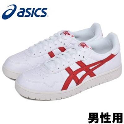 アシックス ジャパン S 男性用 ASICS JAPAN S 1191A212 メンズ スニーカー(01-13280695)