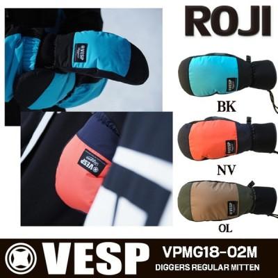 スキーミトン スキーグローブ スノーボードグローブ VESP ベスプ グローブ メンズ レディース 男女兼用 スノボ VPMG18-02M アウトレット 防水 防寒