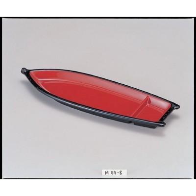 業務用漆器 ABS樹脂 笹舟 黒内朱    35.2×11.3×3.4cm