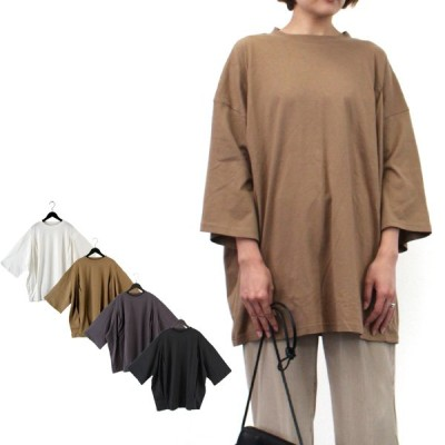 Tシャツ カットソー オーバーサイズ ビッグシルエット 長袖 無地 天竺 シルケット風 クルーネック 秋 トップス レディース