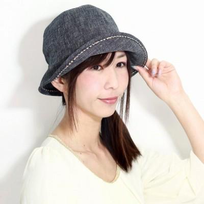 チューリップハット DAKS 日本製 オブザーハット  送料無料 レディース 折りたたみ可 帽子 UVカット ダックス ミセス 春夏 黒 ブラック