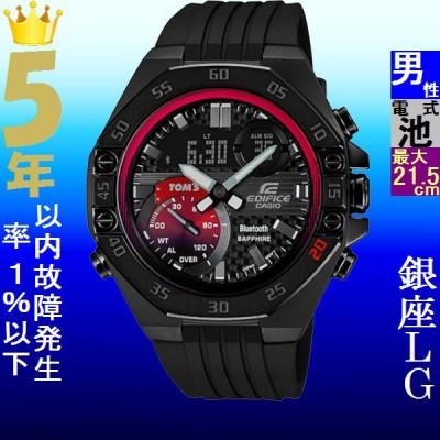 腕時計 メンズ カシオ(CASIO) エディフィス(EDIFICE) アナデジ クロノグラフ ポリウレタンベルト ガンメタリック/ブラック色 113QECB10TMS1A/ 当店再検品済