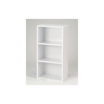 カラーボックス 3段 ホワイト
